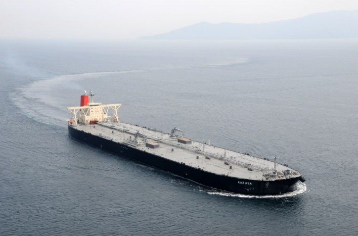 MOL 'Tabletop Drill' Prepares for Serious Marine Incident - VesselFinder