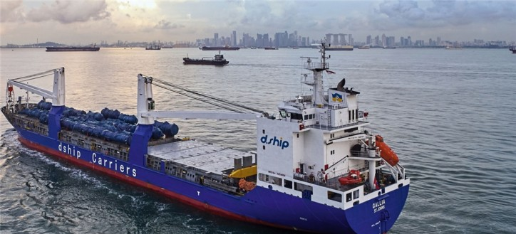 dShip Carriers appoints Orient Project Shipping (S) Pte Ltd to be their new agent in Singapore