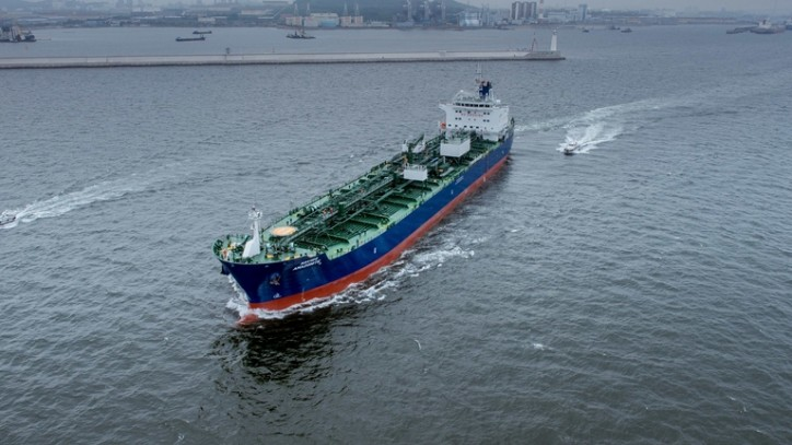 Navig8 Chemical Tankers enters into sale and leaseback agreements with AVIC International for two 37,000-dwt product oil/chemical tankers