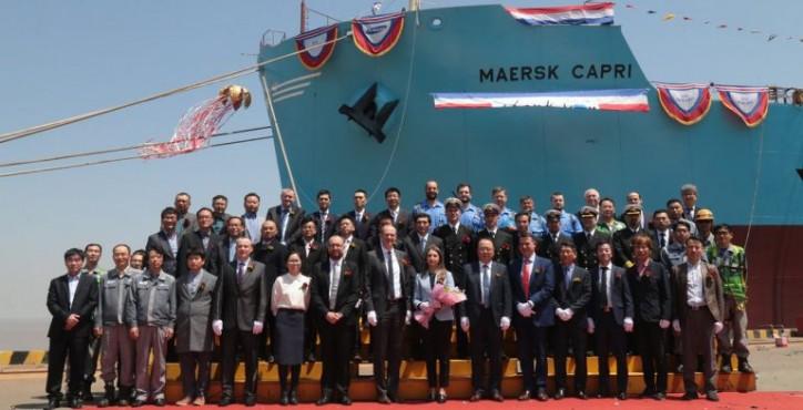 Samsung Heavy Industries delivers Maersk Capri