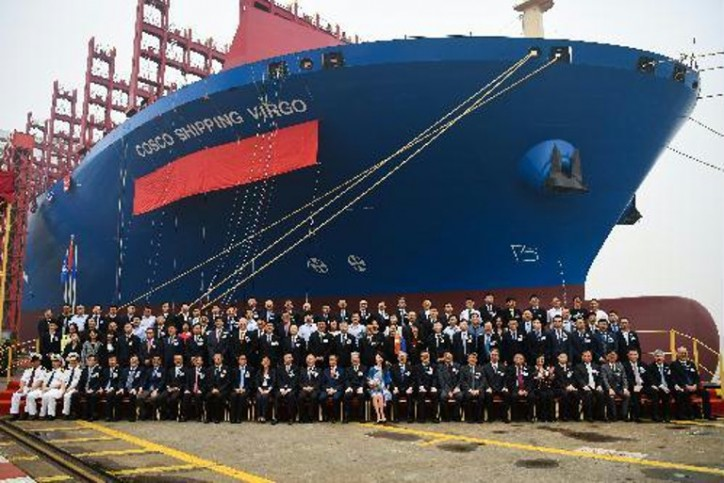 The 5th 20,000 TEU Containership of COSCO SHIPPING Named and Delivered