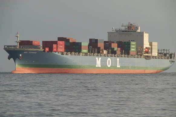 MOL Express (IMO number 9251391 and MMSI 477904700)