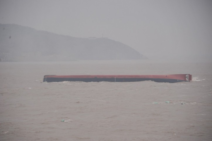 Five crew members missing after bulk carrier capsizes off Zhoushan