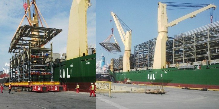 AAL delivers first cargo shipment Puerto La Cruz Refinery Project