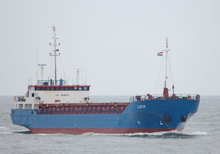 Cargo ship Elbetor heading to port after fire off Norfolk coast, UK
