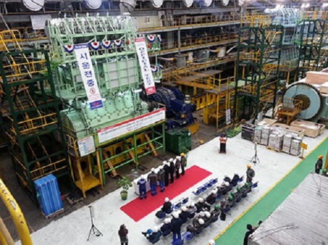 STX Heavy Industries successfully finished the World's First G45 Engine