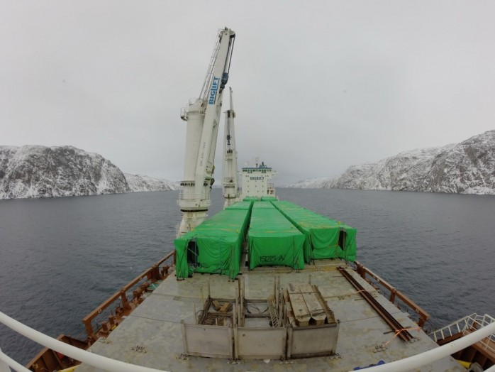 MV HAPPY ROVER - First heavy lift cargo vessel ever to circumnavigate the North pole in one season