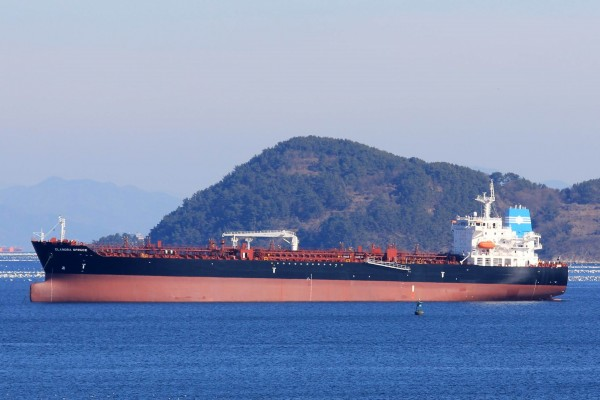 Latvian shipping co (lsc) - рига/латвия