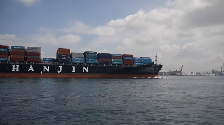"Nippon Yusen Kaisha, Hanjin, Hapag-Lloyd, K-Line, Mitsui O.S.K Lines, and Yang Ming to create a new partnership ""THE Alliance"""