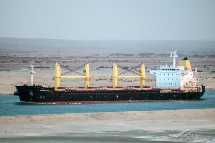 Two sailors die despite medivac from bulk carrier Agios Fanourios