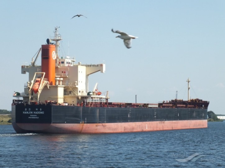 Five Hanjin Bulk Carriers Sold for USD 125 Million