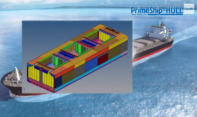 ClassNK releases new PrimeShip-HULL (HCSR) software