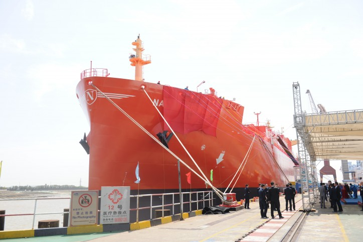 Ethane carrier Navigator Aurora Delivered