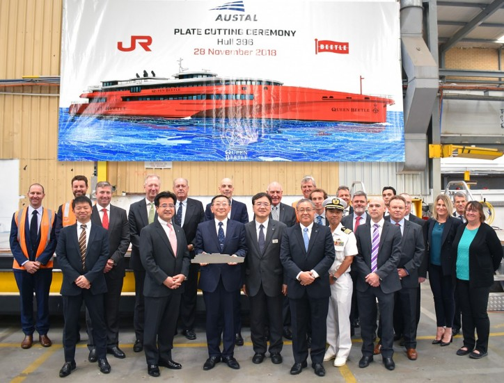 Austal cuts metal on next generation 83-meter trimaran for JR Kyushu Jet Ferry of Japan
