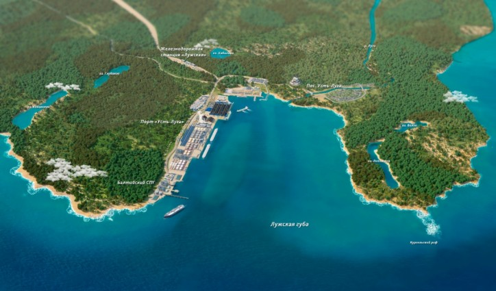 Gazprom and Mitsui sign Memorandum of Understanding on Baltic LNG project