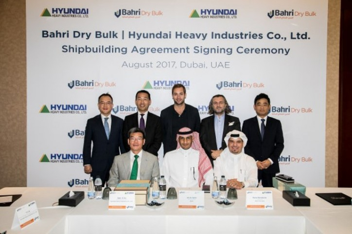 Bahri Dry Bulk Signs Agreement With Hyundai Mipo Dockyard To Build Four Bulk Carriers