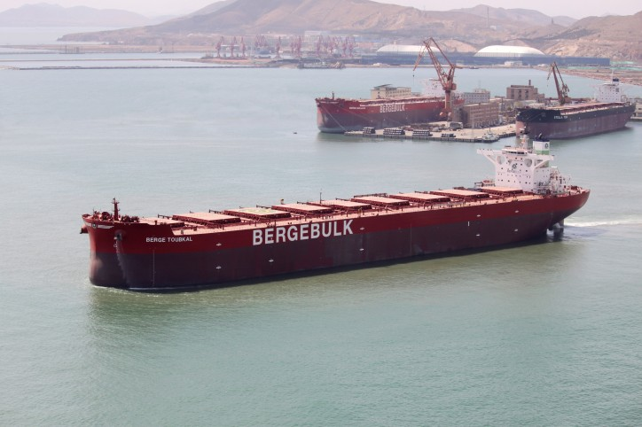 Bulk carrier Berge Toubkal joins Berge Bulk's fleet