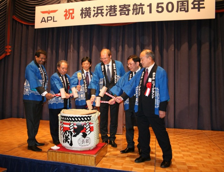 APL Celebrates 150 Years of Shipping in Japan