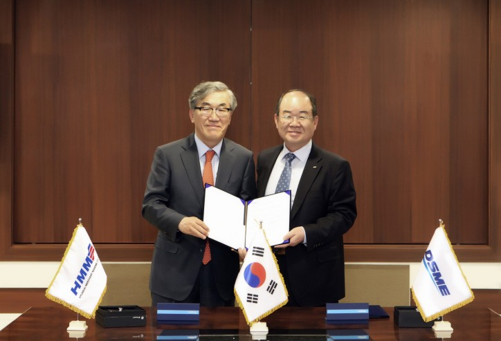 Hyundai Merchant Marine Signs Letter Of Intent with DSME for construction of VLCCs