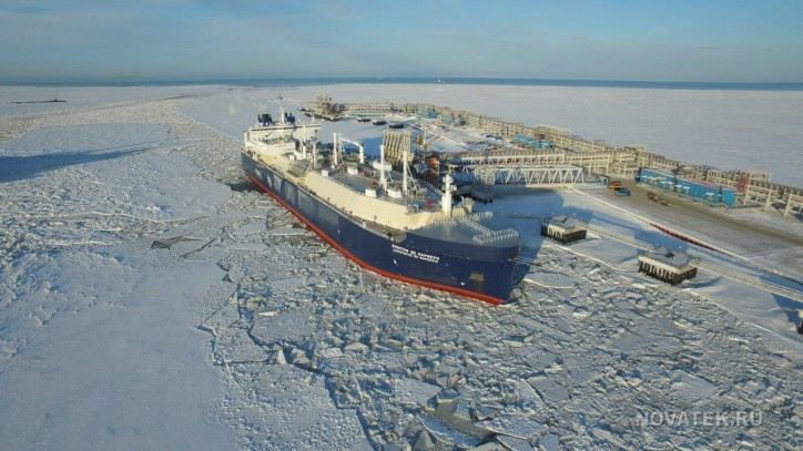 Yamal LNG Commenced Third LNG Train Production