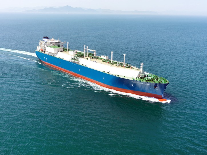 Tellurian adds to global natural gas asset portfolio with LNG ship charter, Maran Gas Mystras