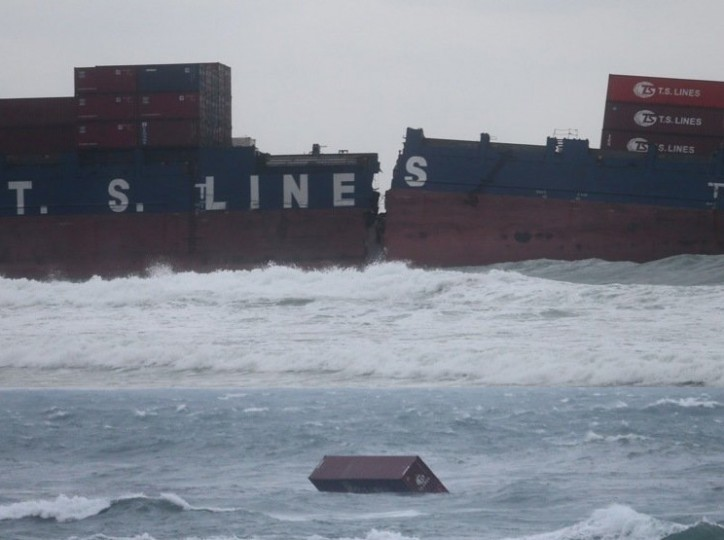 Grounded Container ship TS TAIPEI broke in two; Total loss; Fuel leaking from ruptured tanks