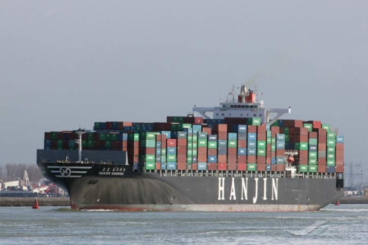 Hyundai Merchant Marine to Take Over Hanjin Shipping's 11 Ships