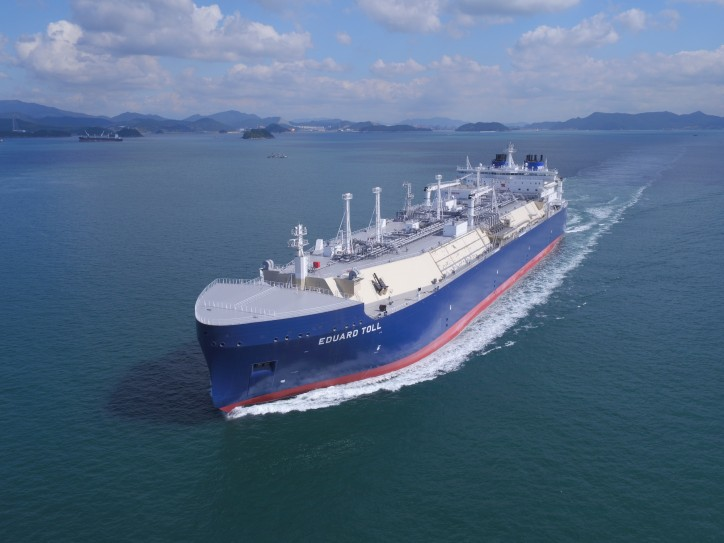 Teekay LNG Partners' first Arctic LNG carrier completes gas trials