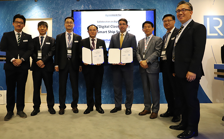LR and HGS collaborate on digital solutions to benefit shipping