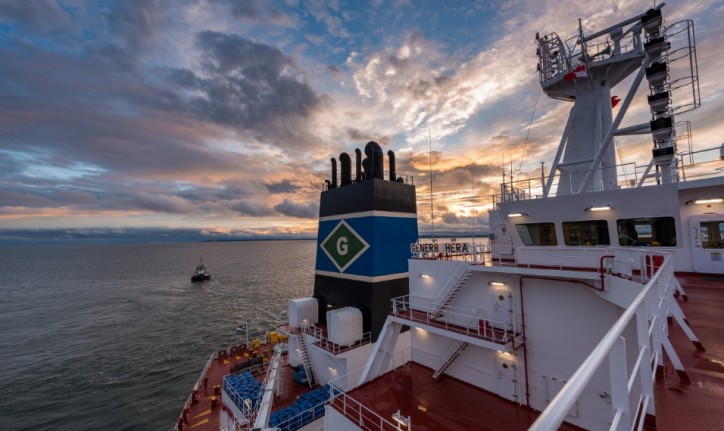 Gener8 Maritime, Inc. Announces Second Quarter 2016 Financial Results