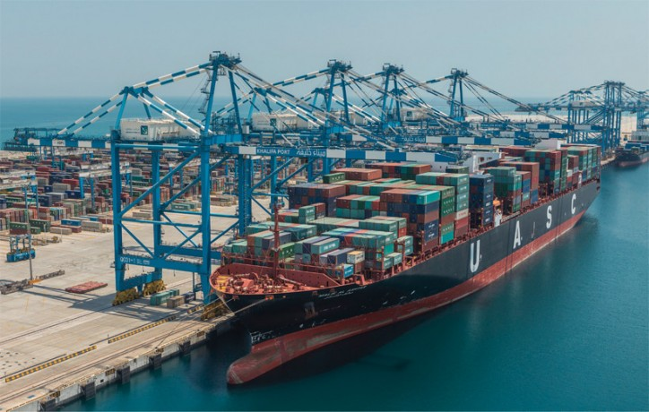 Khalifa Port Ready for Next Phase of Expansion