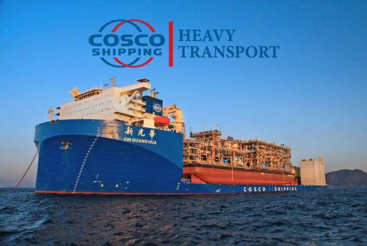 Xin Guang Hua loads her maiden cargo