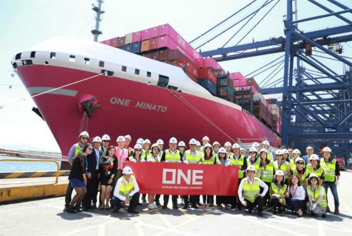 The ONE MINATO, Second of a Series of Seven 14,000 TEU-class Magenta Containership, Enters the ONE Fleet