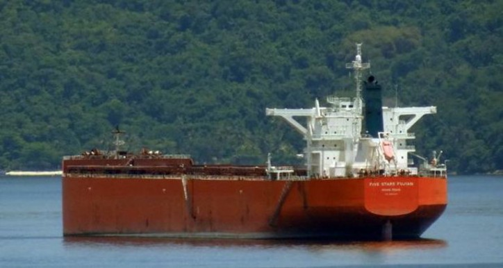 Coal ship owners 'vanished' while unpaid crew left without supplies