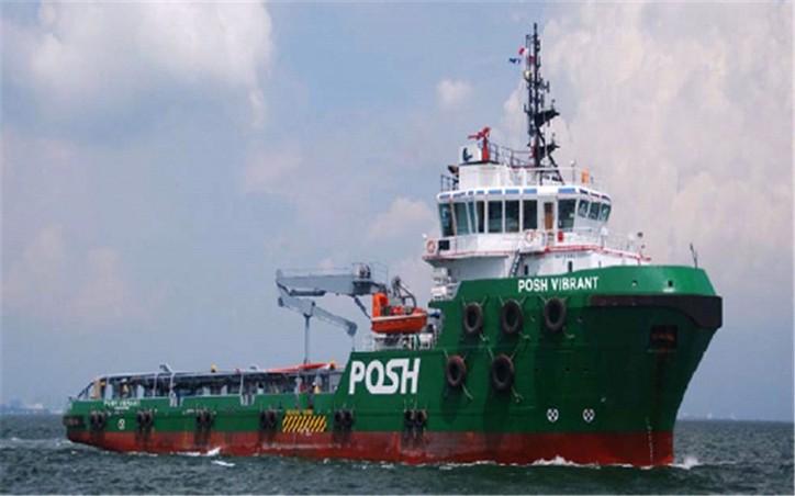 Havila Shipping ASA announces sale of vessels