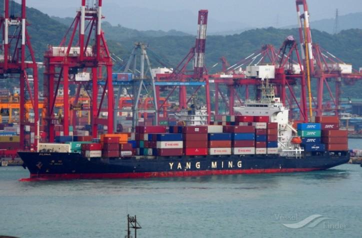 Yang Ming offers Korea-Vietnam/Thailand service