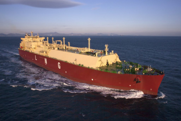Samsung Heavy bags 225 bln-won order for LNG carrier