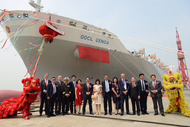Orient Overseas Container Line Takes Delivery of 8,888 TEUs Newbuilding - the OOCL Genoa