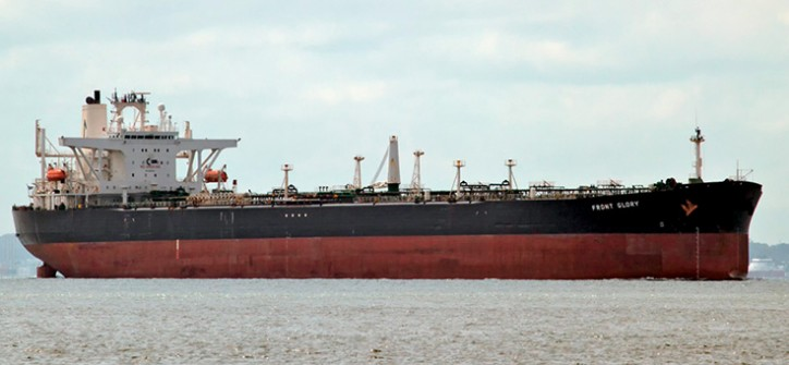 MT Distya Akula: First Suezmax tanker to load Iranian crude oil post lifting of sanctions