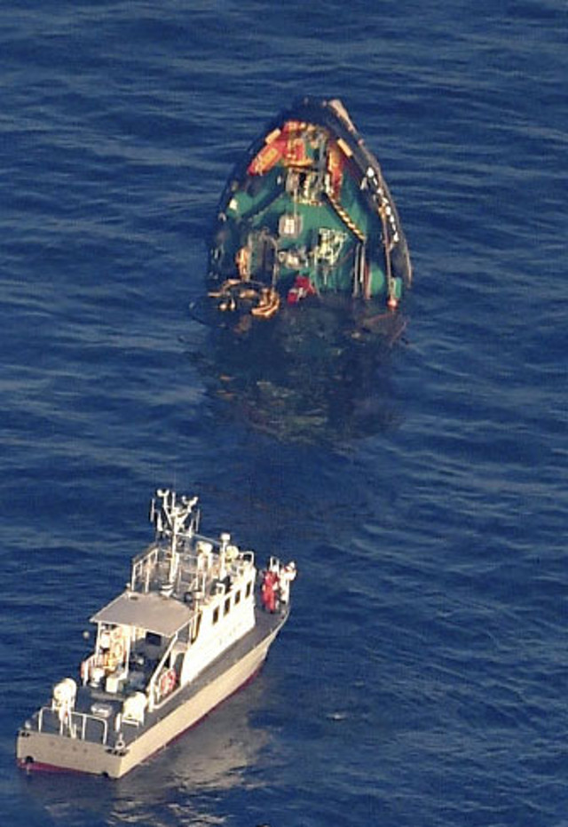 Ship Collision in Tokyo Bay; Small tanker sank, leak reported