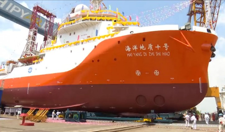 Cosco Shipping International (Singapore) delivers new research vessel to Guangzhou Marine Geological Survey