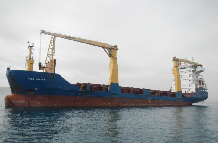 General cargo ship added to FESCO fleet; Increases the tonnage on the container service between Vladivostok and Sakhalin