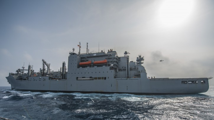 USNS Richard E. Byrd