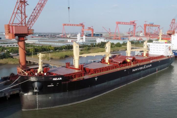 Navibulgar Christens New Bulk Carrier