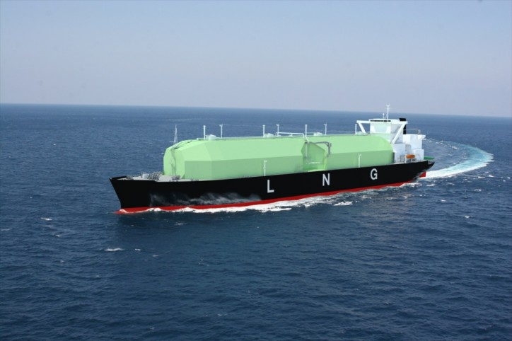 Mitsubishi Corporation Advances LNG Carrier Joint Venture for Cameron LNG Project