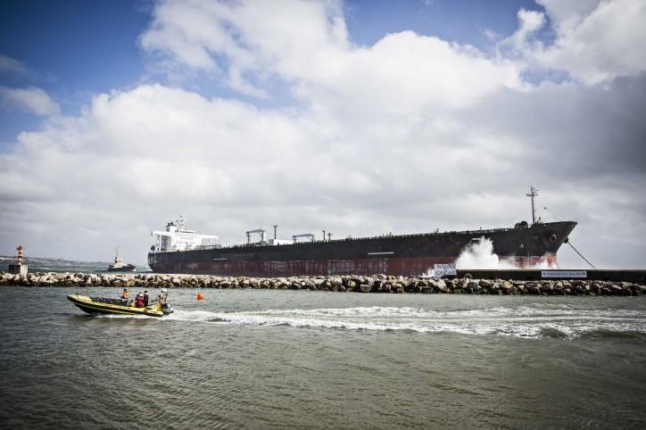 Suezmax tanker Tokyo Spirit ran aground off Lisbon, Portugal