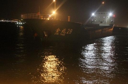 General cargo ship Jin Zhao 29 ran aground in Taiwan Strait