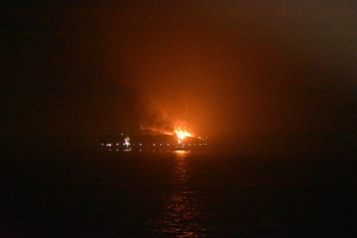 Major fire on Maersk Line container vessel in the Arabian Sea; Four crew members missing