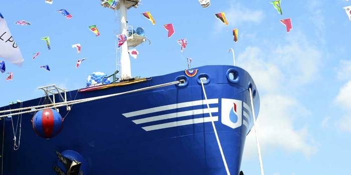 Eco VLGC Cheyenne joins Dorian LPG Fleet