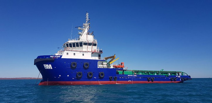Bhagwan Marine expands fleet